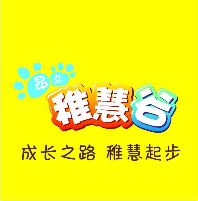 其母体为上海交通大学, 业务范围涵盖家庭幼教产品,幼儿园,少儿培训
