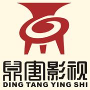 鼎唐影视-专业的广州少儿影视有限公司