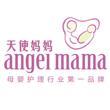 天使妈妈母婴护士护理中心