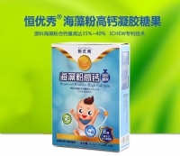 恒优秀海藻粉高钙凝胶糖果30粒