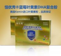 恒优秀蓝莓叶黄素DHA复合粉20袋
